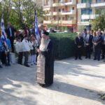 Πολύγυρος: Εκδηλώσεις μνήμης για το Μακεδονικό Αγώνα