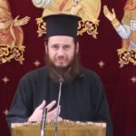 Αρχιμ. Βησσαρίων Καραλάσκος: «Ο Θεός των Πατέρων και ο Θεός του Δημητρίου - Περιδιάβαση σε μία σχέση»