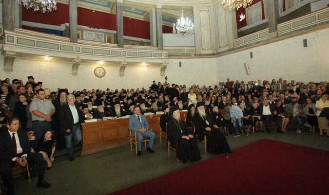 Παρουσία του Αρχιεπισκόπου η τιμητική εκδήλωση για τον Μητροπολίτη Καρυστίας