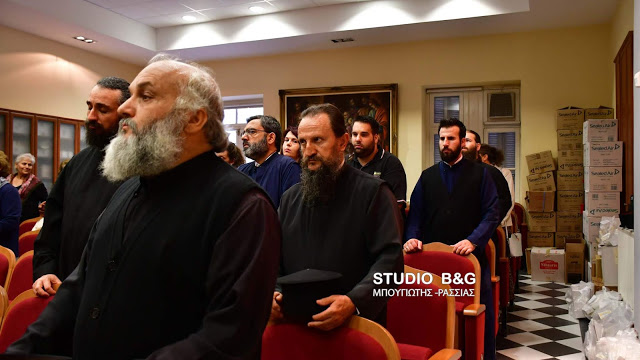 Αγιασμός για την έναρξη της νέας κατηχητικής χρονιάς από τον Μητροπολίτη Αργολίδας Νεκτάριο
