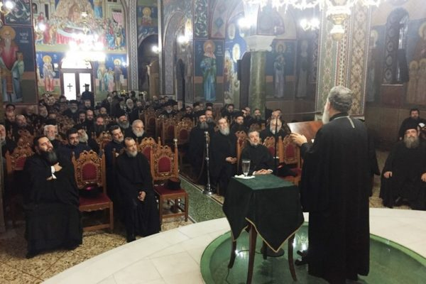 Διεξήχθει το 24ο Ιερατικό Συνέδριο της Μητροπόλεως Χαλκίδος
