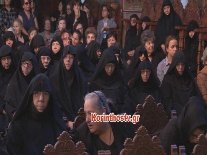 Αρχιεπίσκοπος και Ιεράρχες στην εξόδιο Ακολουθία της μητέρας του Κορίνθου Διονυσίου