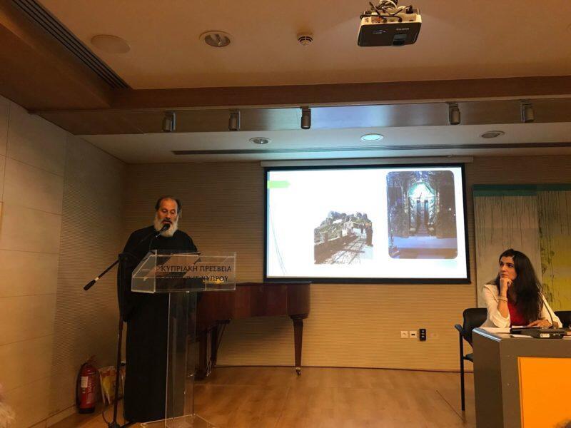 Επιτυχής η εκδήλωση: «Κύπρος: Προσκυνήματα της καρδιάς μας - Προτεινόμενες διαδρομές πίστης και αγάπης»