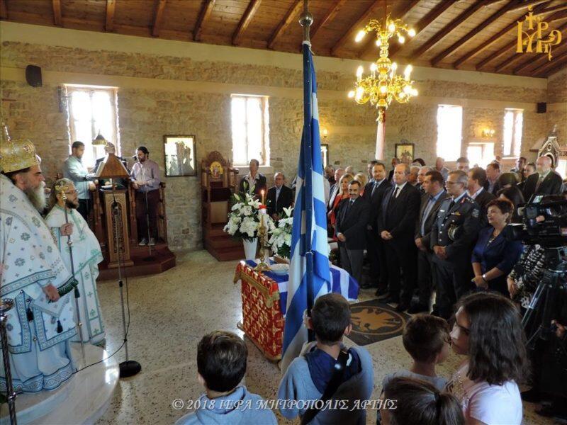 Μνημόσυνο στην Ενορία Συκεών Άρτης για τα θύματα των Κατοχικών Δυνάμεων