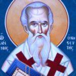 Η Τιμία Κάρα του Αγίου Ιωάννου του Νηστευτού στον Ναό του Αγίου Δημητρίου Λαμίας