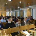 Συνέχιση των εργασιών του Z΄ Διεθνούς Επιστημονικού Συνεδρίου