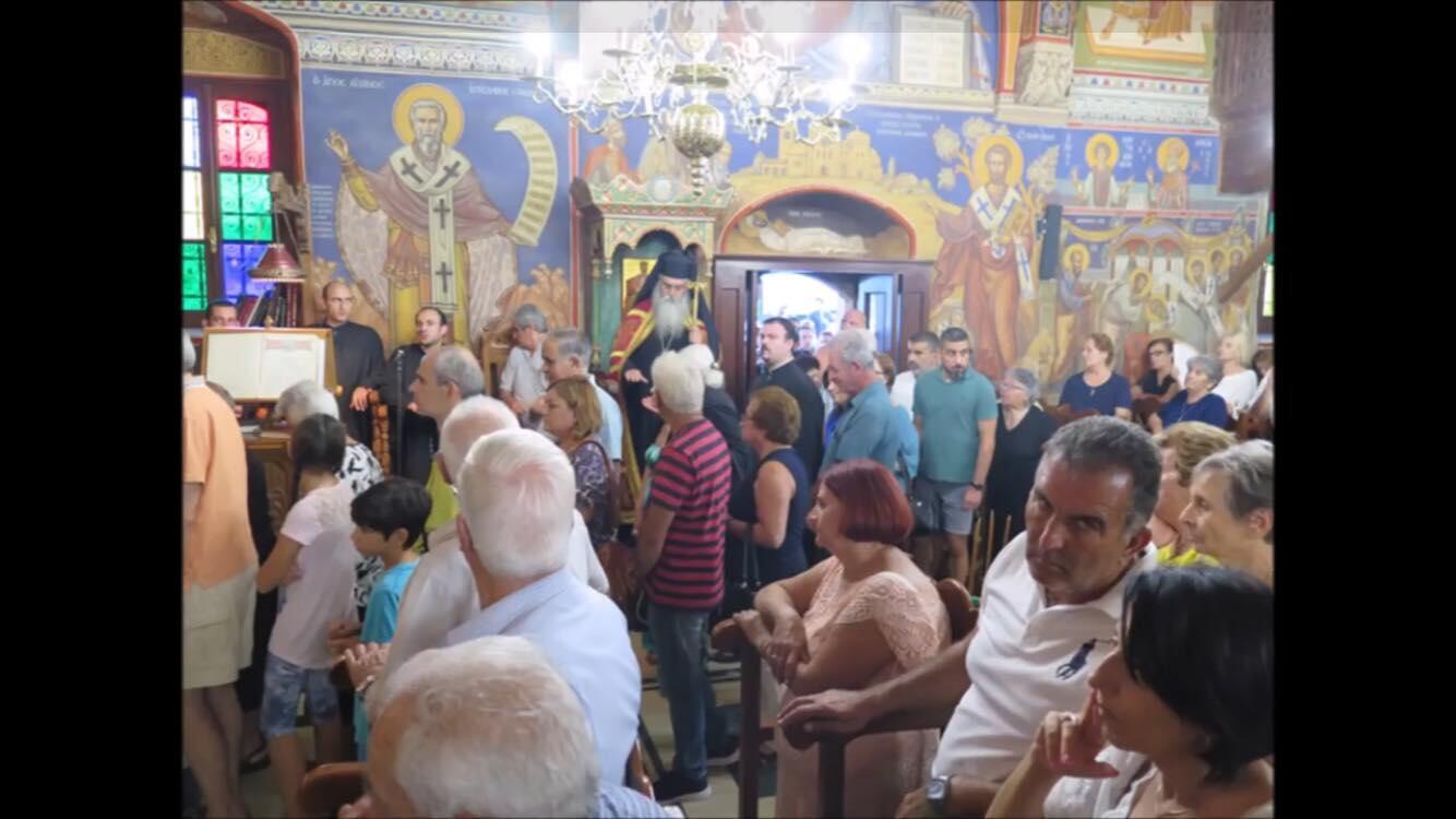 Μόρφου Νεόφυτος: π. Κυπριανὸς (Μενίκου) Οἰκονόμος της καρδιακής ιεροσύνης