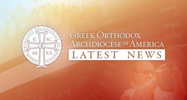 Αρχιεπισκοπή Αμερικής: Ανακοίνωση για την χορήγηση αυτοκεφαλίας στην Εκκλησία της Ουκρανίας