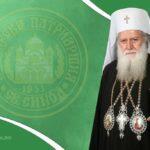 Ο Πατριάρχης Βουλγαρίας Νεόφυτος εορτάζει τα 73α γενέθλιά του στη Μονή του Τροϊάν