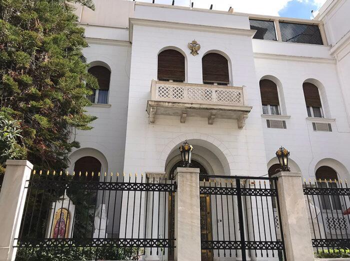 Στη Λεπτοκαρυά η Πανορθόδοξη Συνδιάσκεψη για θέματα αιρέσεων και παραθρησκείας