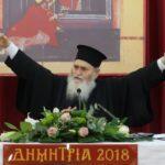 Δημήτρια 2018: Καθήλωσε τους εκατοντάδες πιστούς ο π. Γερβάσιος Ραυτόπουλος