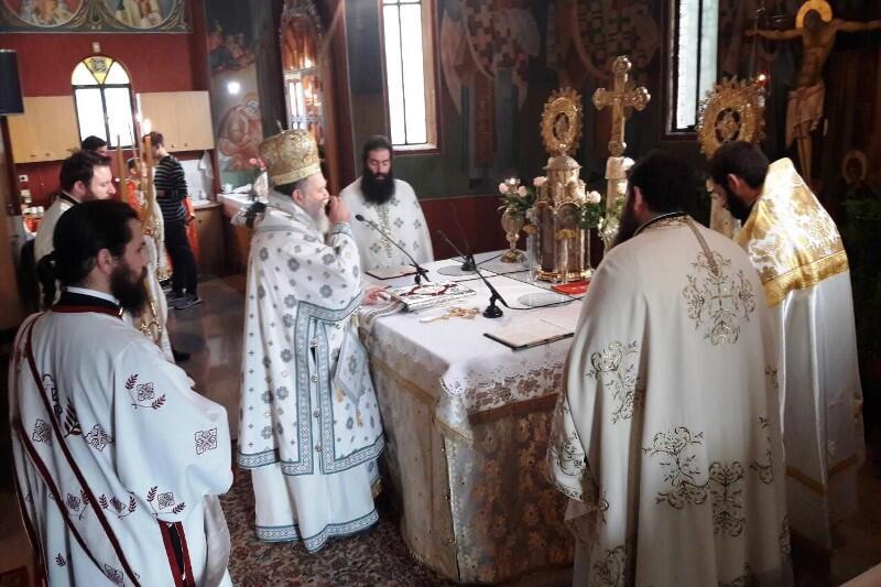 Μνημόσυνο Μακαριστού Αρχιεπισκόπου Χριστόδουλου στη Χαλκίδα