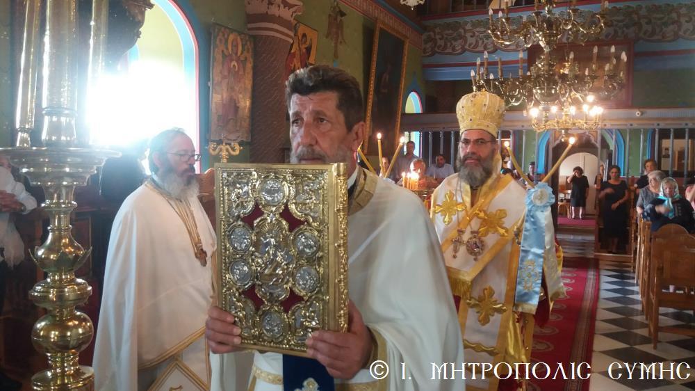 Ποιμαντορική επίσκεψη Σύμης Χρυσοστόμου στη Χάλκη