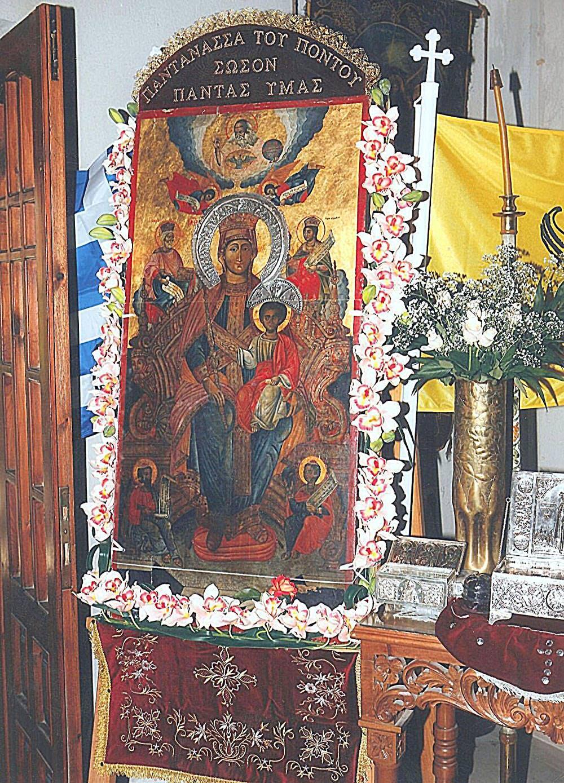 Ιερά Εικόνα Παναγίας Παντανάσσης Πόντου