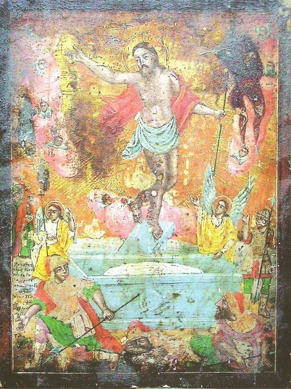 Ιερά Εικόνα Αναστάσεως Του Κυρίου