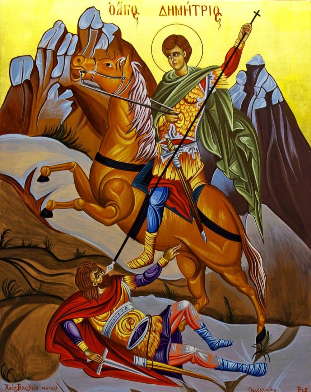 αγιος δημητριος αλογο