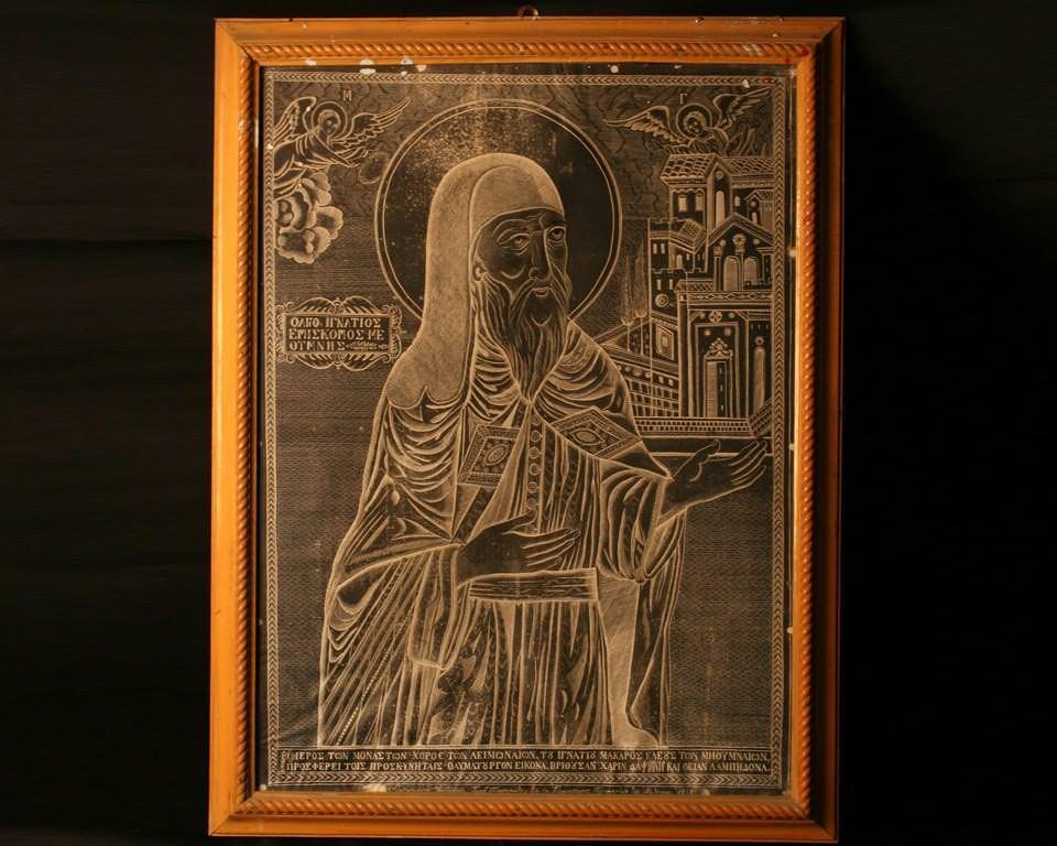 Άγιος Ιγνάτιος λιθογραφία