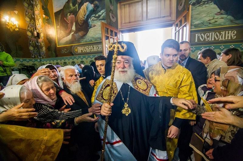 Μεγαλοπρεπής Τελετή Εγκαινίων μπολγκραντ Σεπτέμβριος 2018 Πατριάρχης Θεόδωρος