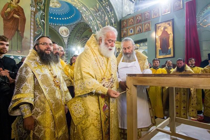 μπολγκραντ 2018 Πατριάρχης Αλεξανδρείας Θεόδωρος