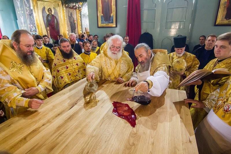 μπολγκραντ Σεπτέμβριος 2018 Πατριάρχης Αλεξανδρείας Θεόδωρος
