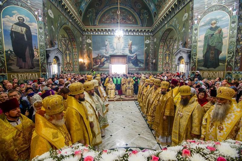Τελετή Εγκαινίων μπολγκραντ Σεπτέμβριος 2018 Πατριάρχης Αλεξανδρείας Θεόδωρος