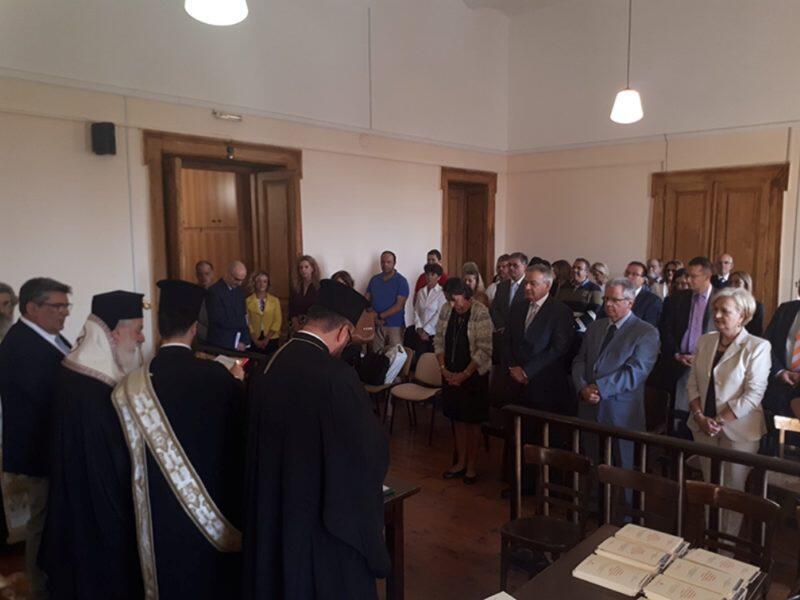 Αγιασμός για την έναρξη του νέου δικαστικού έτους από τον Σύρου Δωρόθεο