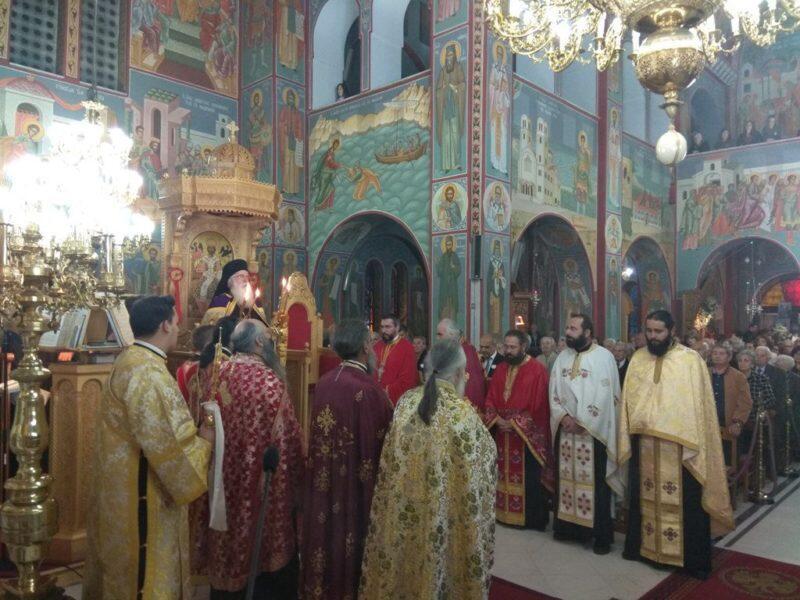 Αγίου Δημητρίου: Λαμπρή Εορτή στη Μητρόπολη Δημητριάδος