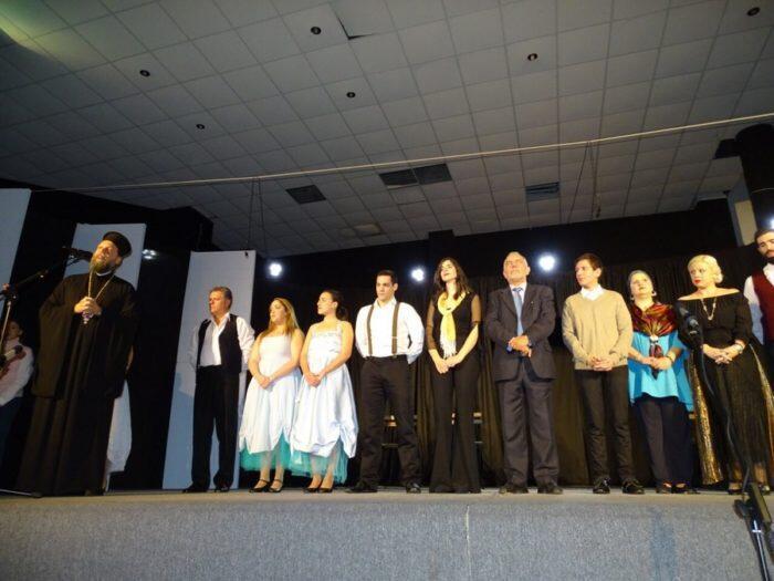 Θεατρικό Αφιέρωμα για την Εθνική Επέτειο της 28ης Οκτωβρίου στην Ι.Μ. Νέας Ιωνίας