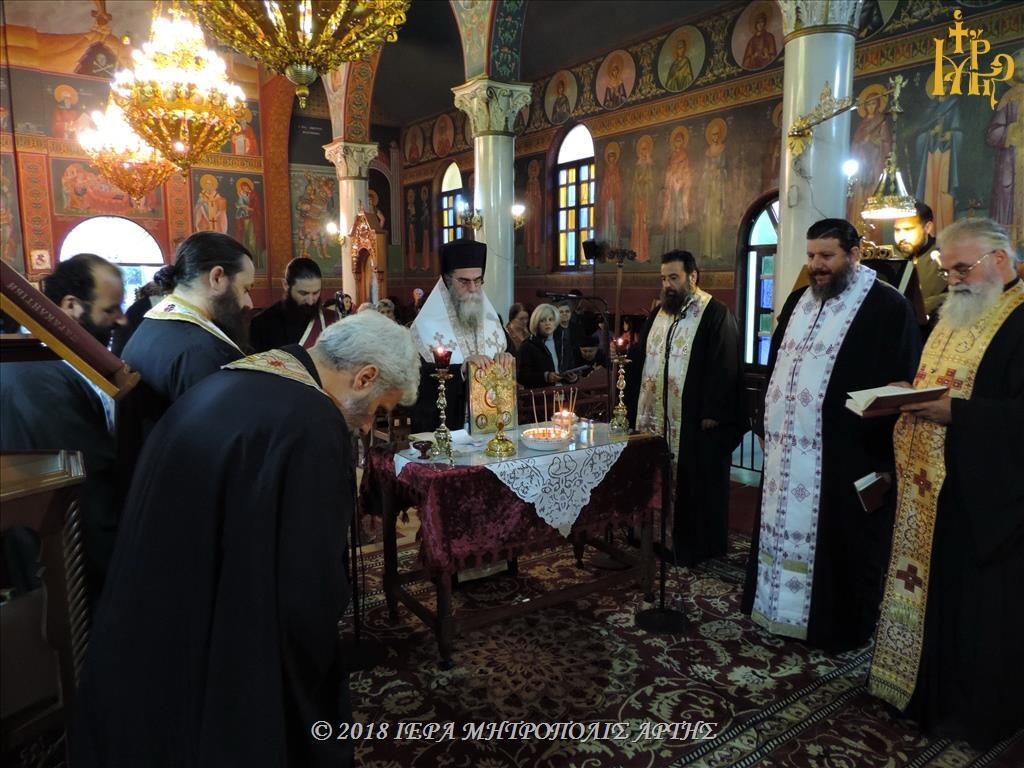 Ιερό Ευχέλαιο στον Ενοριακό Ιερό Ναό Αγίου Δημητρίου Πέτα (Κυράτσα) Άρτης
