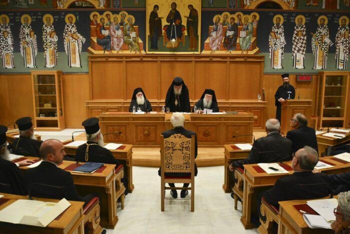 Εκκλησία Ελλάδος: Ξεκίνησαν οι εργασίες του Συνεδρίου της Ιεράς Συνόδου
