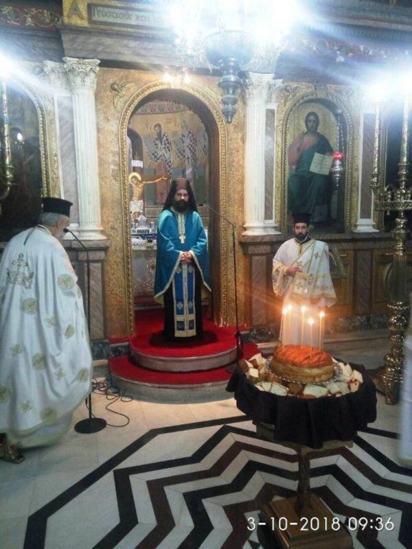 Καρδίτσα: Λαμπρός εορτασμός του Αγίου Διονυσίου του Αρεοπαγίτου