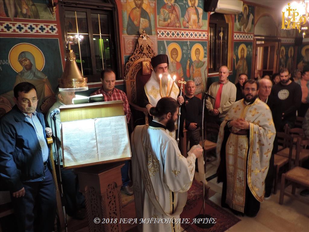 Με Αγρυπνία τιμήθηκε η Παναγία η Γοργοϋπήκοος στην Άρτα