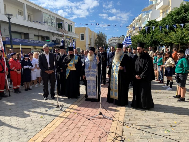 Ιεράπετρα: Η εορτή της Αγίας Σκέπης και της εθνικής επετείου της 28ης Οκτωβρίου 1940