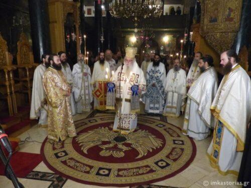 Καστοριά: Η Αγρυπνία της Γοργοϋπηκόου τελέσθηκε στον Μητροπολιτικό Ναό