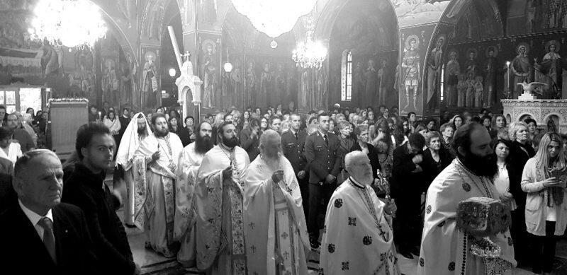Θεία Λειτουργία με την ευκαιρία της Συνάξεως πάντων των εν Τρίκκη Αγίων