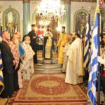 Ο Εδέσσης Ιωήλ στα 106α Ελευθέρια των Γιαννιτσών