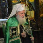 Πατριάρχης Βουλγαρίας Νεόφυτος: Κάλεσμα για δωρέες στον τομέα της Υγείας
