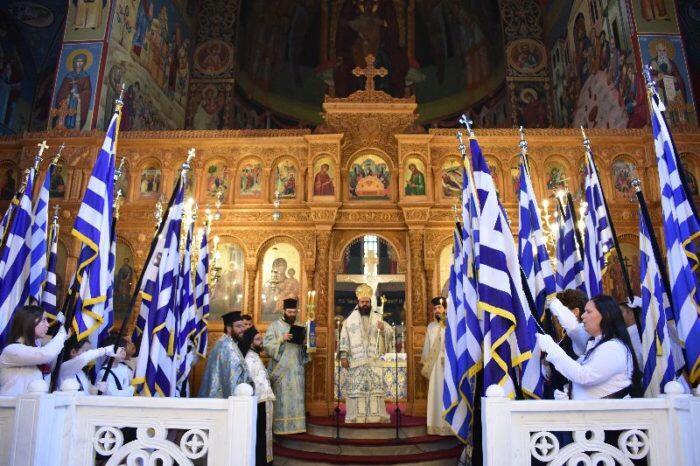 Εορτή Αγίας Σκέπης στη Μητρόπολη Μαρωνείας