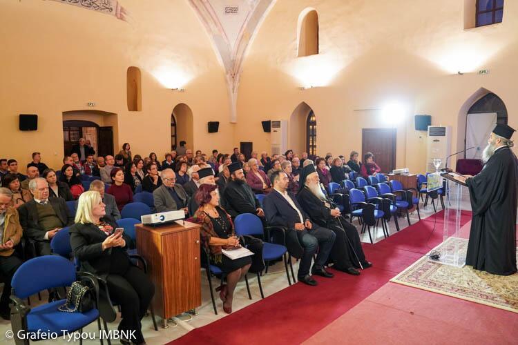 Βέροια: Εκδήλωση από το Γραφείο Εξωτερικής Ιεραποστολής «Φωτεινά στιγμιότυπα από τις Ορθόδοξες Κοινότητες της Ανατολίας»