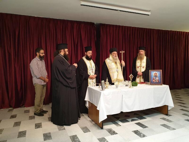 Αγιασμός στη σχολή Βυζαντινής Μουσικής της Ιεράς Μητροπόλεως Παροναξίας