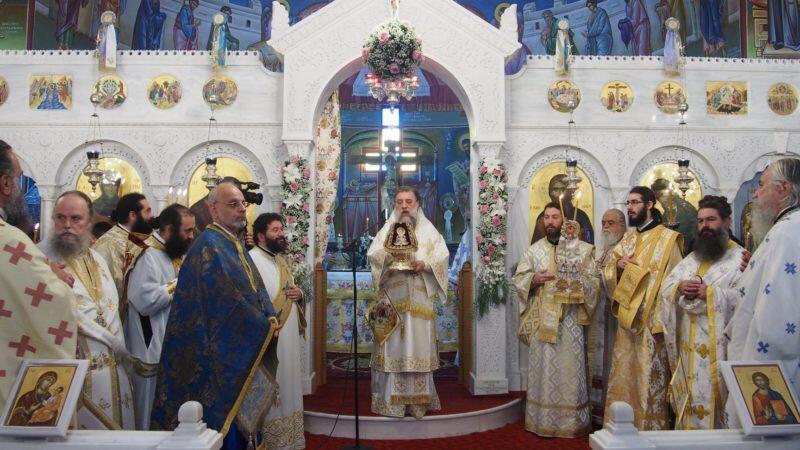 Αγία Ματρώνα - Νέα Ερυθραία: Πολυαρχιερατική Θεία Λειτουργία