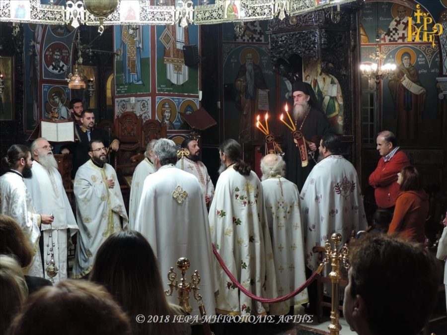 Θεία Λειτουργία Αγίου Ιακώβου του Αδελφοθέου στην Άρτα