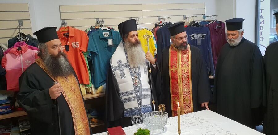 Αγιασμός στο «ΙΜΑΤΙΟ» από τον Επίσκοπο Θεσπιών