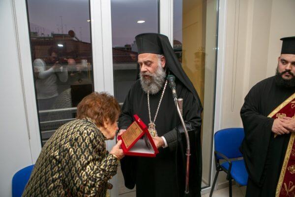 Ο Θεσσαλιώτιδος Τιμόθεος εγκαινίασε το Πνευματικό Κέντρο της Μητροπόλεως