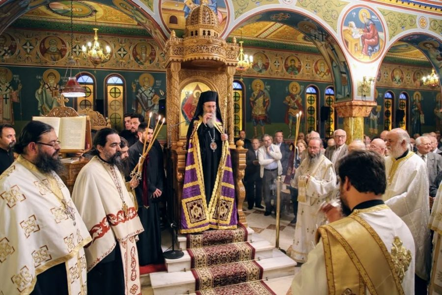 Άγιος Δημήτριος: Πανηγυρικός Αρχιερατικός Εσπερινός για τον Πολιούχο της Ναυπάκτου
