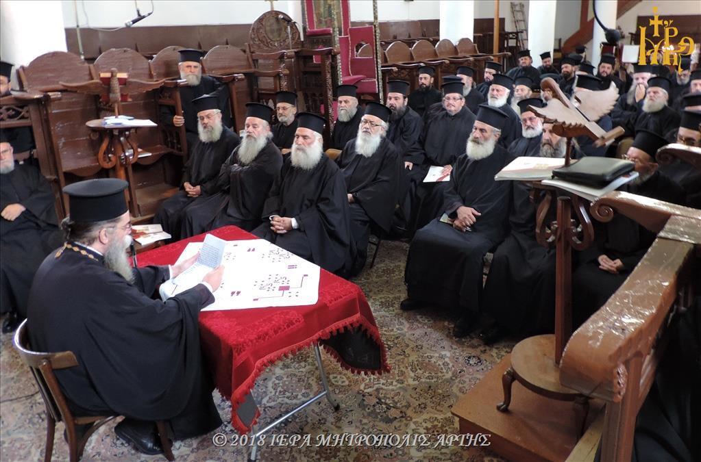Ιερατική Σύναξη Οκτωβρίου στην Ιερά Μητρόπολη Άρτης