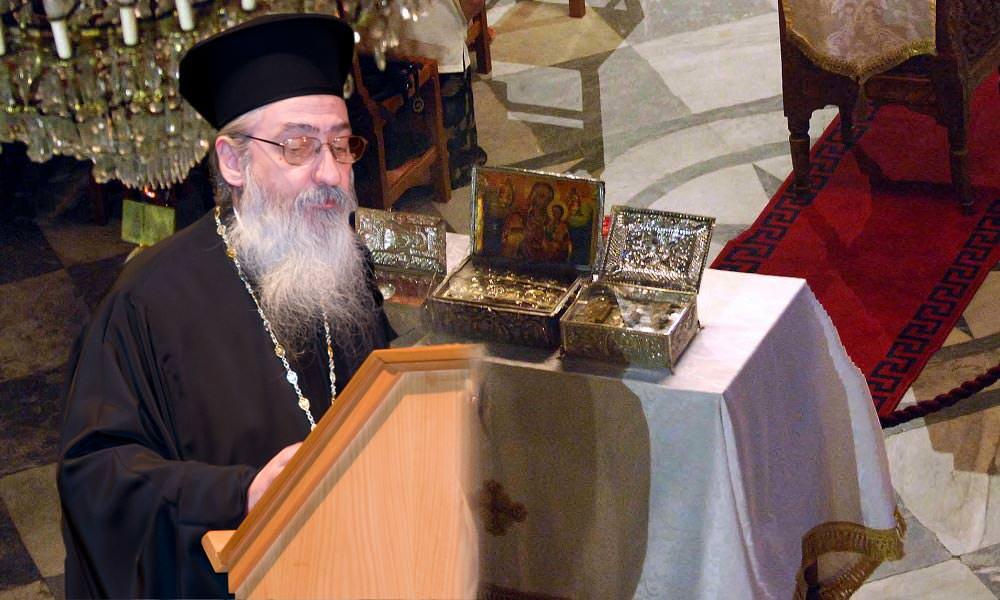 Δεύτερος Γάμος Κληρικών Κωστόπουλος