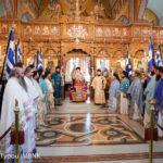 Δοξολογία στην Νάουσα για την 106η επέτειο της απελευθέρωσης της πόλεως