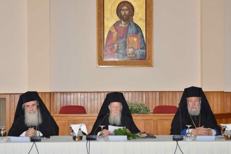 Τρίτη Σύναξις Εταίρων της Ορθοδόξου Ακαδημίας Κρήτης