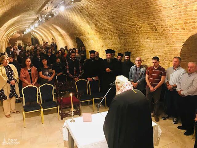 Αγιασμός της Σχολής Εκκλησιαστικής Μουσικής της Ι.Μ. Κερκύρας